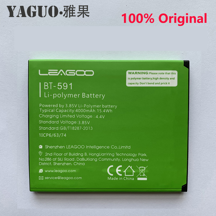 100% Original High Quality Battery 4000mAh Battery For LEAGOO Kiicaa Power BT-591 BT591 Battery Batterie Batteria