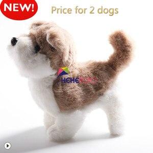 Image 2 - 2pcs / Set Hot Electric Soft Plush Robot Dog Husky Toys Can Bark Walking Forward and Backward Simulation Toys for Children Gifts