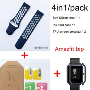 Image 4 - 4in1 עבור Xiaomi Huami Amazfit ביפ רצועת רך סיליקון ספורט צמיד Smartwatch צמיד עם מחשב מקרה כיסוי מסך מגן