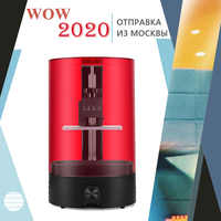 WOW DLP ! LCD 3d printer/ sparkmaker light curing UV Resin SLA ! express shipping from Moscow Russian warehouse