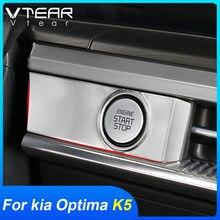 Vtear-cubierta de control central interior para KIA Optima K5, accesorios de ajuste de arranque de un botón para decoración de coche, 2021