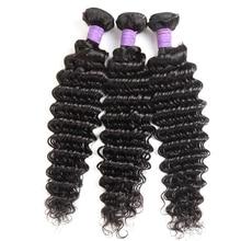 Queenlike, продукты для волос, человеческие волосы, пряди, не Реми, волнистые бразильские пряди