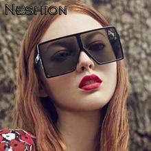 Paris Brand Designer Oversized Womens Sunglasses Vintage Fashion Large Frame Glasses Shade Retro Street Punk Female Eyewear