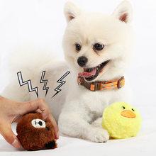 Пищащая игрушка для собаки милые флисовые аксессуары собак маленьких
