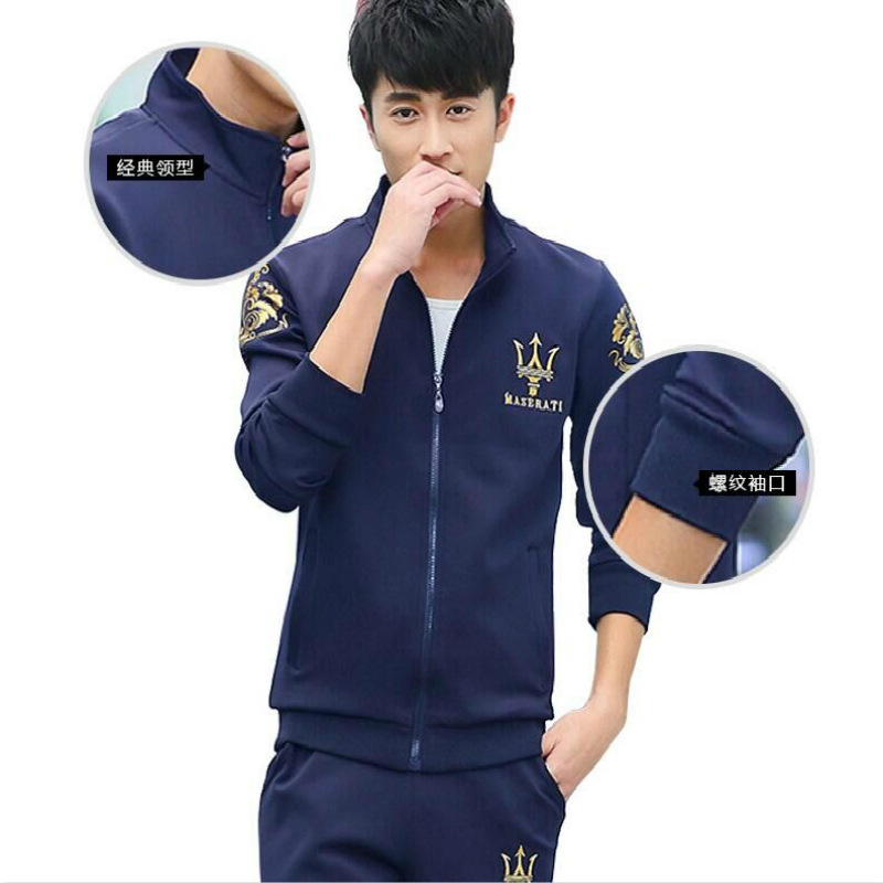 Spring And Autumn Thin Men Stand Collar Embroidery Simple Slim Fit Jacket Youth Versatile Large Size Running Sports Set Men's