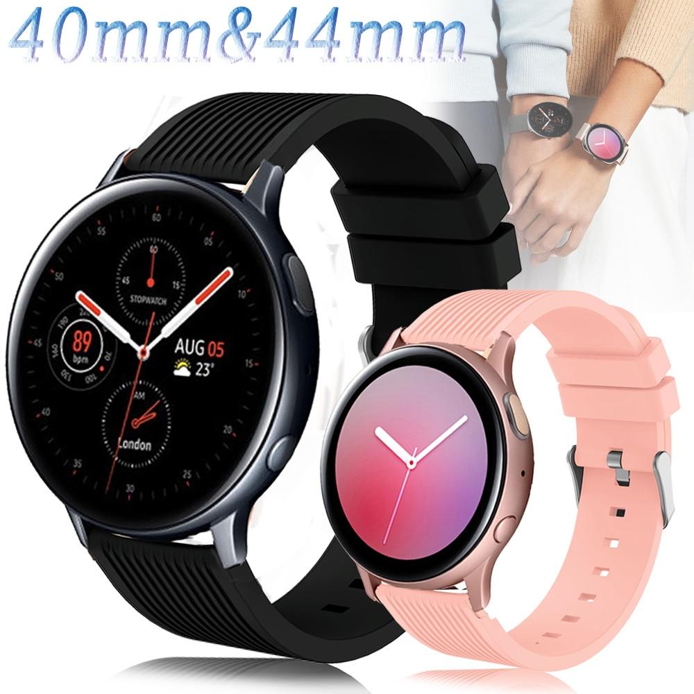 For Samsung Galaxy Watch Active 2 40mm 44mm Silicone Watch Band Active2 Bracelet Watchband 20mm Watch Strap ремешок для часов