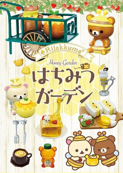 Japan Genuine Bulks Cute Rilakkuma Brunch Ice Cream Rement Candy Food Furniture Toys Match Forest Animal Family Collectible Toy