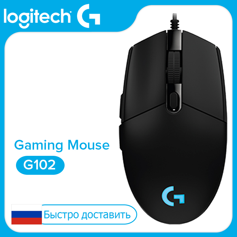 Original Logitech G102 IC PRODIGY Gaming Mouse Optical 8000DPI 16.8M Color LED Customizing 6 Buttons Wired-Intenational Version