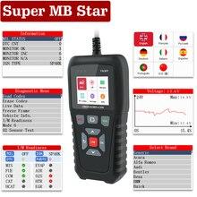 YA301 Automotive Code Reader Full OBD2 Scanner 12V Car OBD Diagnostic Scan Tool