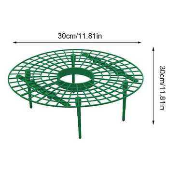 10Pcs Plant Plastic Tool Strawberry Gg Circle Support Rack Farming Frame Gardening Vine