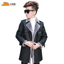 Wysokiej jakości kurtka chłopięca jesienno zimowa moda koreańska dziecięca Plus aksamitna ciepła kurtka ze skóry sztucznej dla 3 13Y dzieci płaszcz