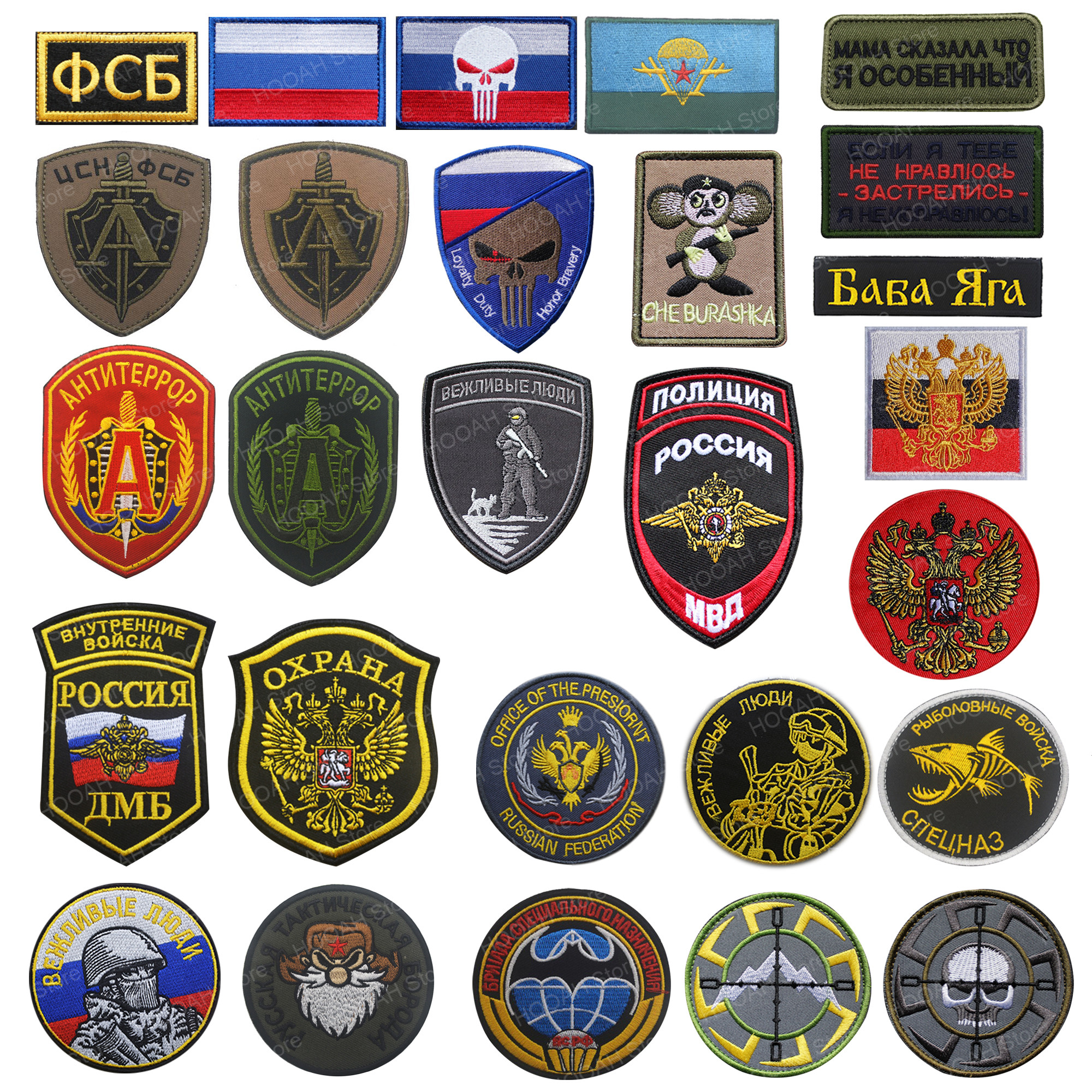 Spartan Patch Embroidered 3D Tactical Patches Military Badge Cloth Armband for B