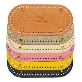 Leather Bag Bottom Shaper Cushion Pad for Making DIY Shoulder Handbag Purse