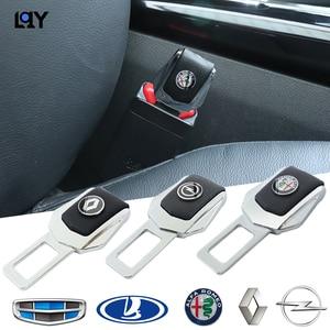 Car Seat Belt Clip Safety Belt Plug For Mercedes-Benz BMW Audi Lexus Mazda VolvoToyota Porsche Honda kia rio for King kong