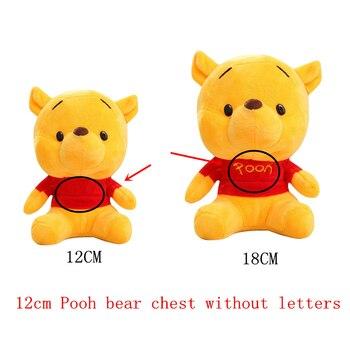 Disney 12-18cm Winnie the Pooh Bear Anime Cute Cartoon Plush Dolls Toys Keychain Pendant Kids Birthday Gift 2