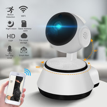 Home Security IP Camera Wireless Smart WiFi Camera WI-FI Audio Record Surveillance Baby Monitor Memory Card For New Year Gift(China)
