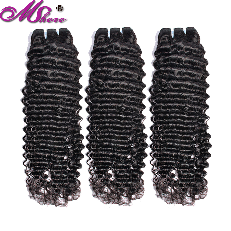 Mshere Indian Hair Afro Curly Hair Extensions 100% Human Hair Weave Bundles Natural Color 3/4 Piece 100G Non-Remy Middle Ratio
