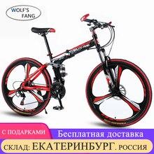 """หมาป่า Fang Mountain จักรยานความเร็ว 26 """"นิ้วจักรยานพับจักรยาน unisex เต็มรูปแบบกันกระแทกกรอบจักรยานด้านหน้าและด้านหลัง Mechanic"""