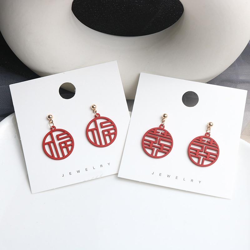 Женские серьги в стиле ретро, красные сережки в китайском стиле, с надписями, свадебные серьги