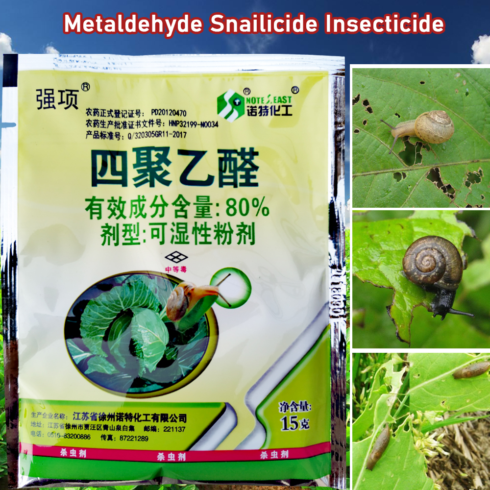 15 G Metaldehyde Snailicide Insecticide Kill Slugs Snails Porcellio Pill Bugs Soft Pest  & Other Gastropods Pesticide Plant
