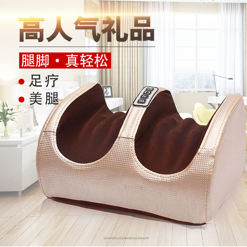 Foot Massage Machine Sole Household Multi-functional Heating Massager Foot Leg Foot Kneading Foot Acupoint Massage