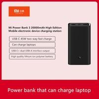 Promo https://ae01.alicdn.com/kf/H5cab9c36804b4699928332350b407b80l/Batería externa Original Xiaomi 3 20000mAh edición alta USB C 45W carga rápida de dos vías.jpg