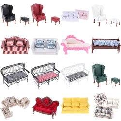Мини милые диванные подушки для кукол, Детская имитация кукольного домика, мебель, игрушки, 1:12, миниатюрный кукольный домик