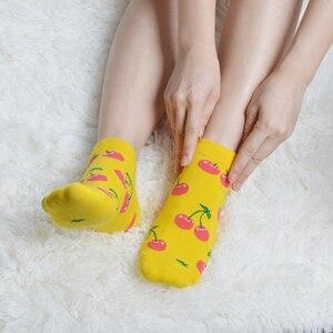 Image 2 - SANZETTI 12 זוגות\חבילה נשים שמח מסורק כותנה אופנה המפלגה מקרית גרבי פירות דפוס מצחיק Harajuku באיכות גבוהה גרביים קצרים
