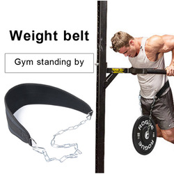 Pull-ups, half-length, weight-bearing belts, bodybuilding, sports, sports, barbells, belts, fitness equipment