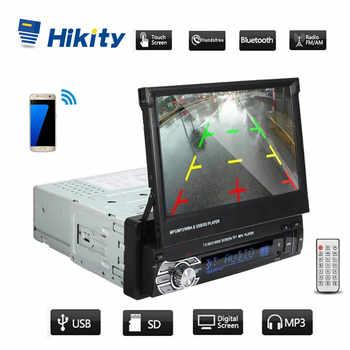 Hikity 2 Din Car Stereo audio Radio Bluetooth 1DIN 7