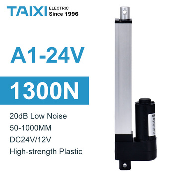 цена на electric linear actuator 50mm 100mm stroke DC24V motor Telescopic rod 150mm 200mm adjustable actuator 230V 1000N