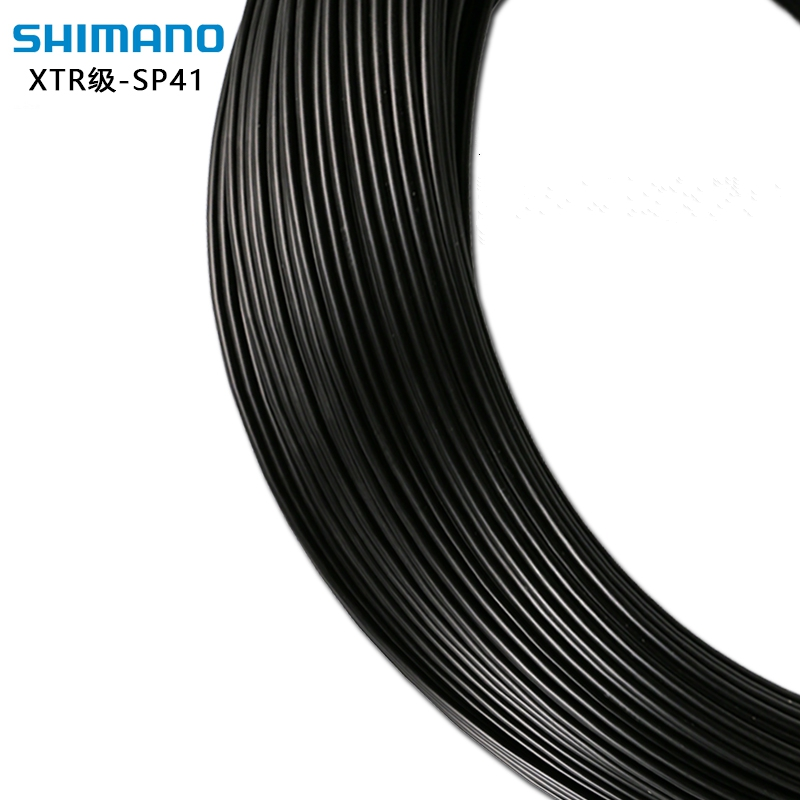 SHIMANO SIS SP41 ROAD PTFE BLACK SHIFT DERAILLIEUR BICYCLE CABLE KIT W// HOUSING