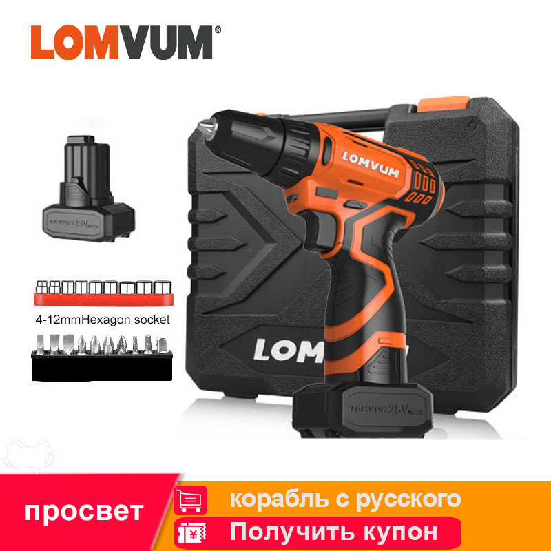LOMVUM Screwdrive Power Tool 12v Double Speed Electric Cordless Drills Rechargeble Hand Tools Battery Electric Screwdriver Drill