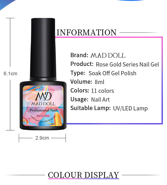 1 Bottle MAD DOLL UV Gel Nail Polish Rose Gold Series Shiny Sequins Long Lasting Soak Off Nail Gel Varnish Nail Art DIY Design 4