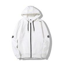 Mens Sweatshirts Fall/Winter New Cardigan Large size S-4XL Sports Hoodie Teen Fashion Autumn Casual Loose zipper Jacket