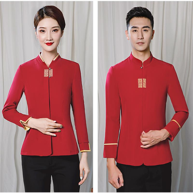 The New Waiter Fall And Winter Clothes Long-sleeved Overalls Suit Hotel Hall Dining Restaurant Hot Pot Shop Clothing