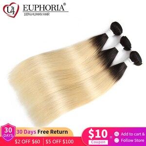 Image 3 - Cheveux péruviens droits blonds 1/3/4 pièces Ombre Blonde 1B 613 couleur Remy Extensions de tissage de cheveux humains pour les femmes euphorie
