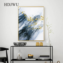 Modern Home Wall Canvas Painting Ink Art Printing Posters Pictures for Living Room DJ371