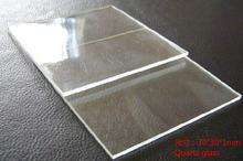 1 шт двухсторонняя полированная прозрачная Плавленая пластина