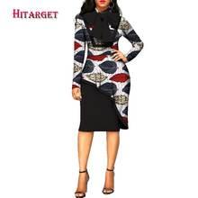 Женское платье с принтом в африканском стиле элегантное длинным