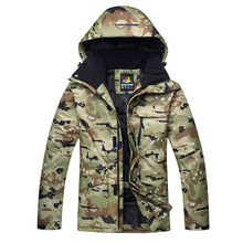Winter jacket men's ski suits Outdoor waterproof and windproof warm padded ski clothes camouflage ski suit snowboard jacket