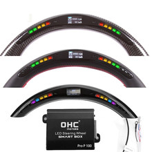 Car Auto Steering Wheel LED Display with Intellignet Module Kit Universal Accessory for LED Performance Steering Wheel(China)