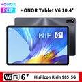 HONOR Mediapad V6 10,4 inch Tablet PC 2K экран Kirin 985 Octa Core 5G Двойная модель HONOR планшет V6 10,4 Wi-Fi 6 +