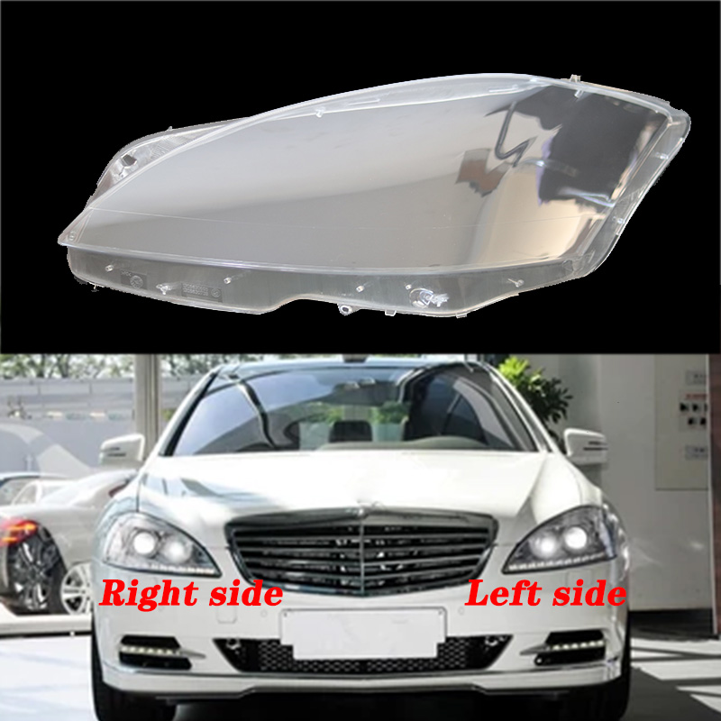 Heated Door Mirror Glass and Backing Plate PAIR fits 2007-2009 MB S-class W221