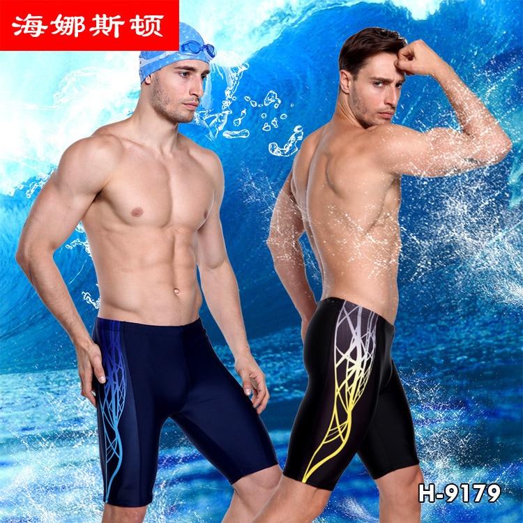 HNSD Mid-length Shorts AussieBum Men Hot Springs Swimming Trunks