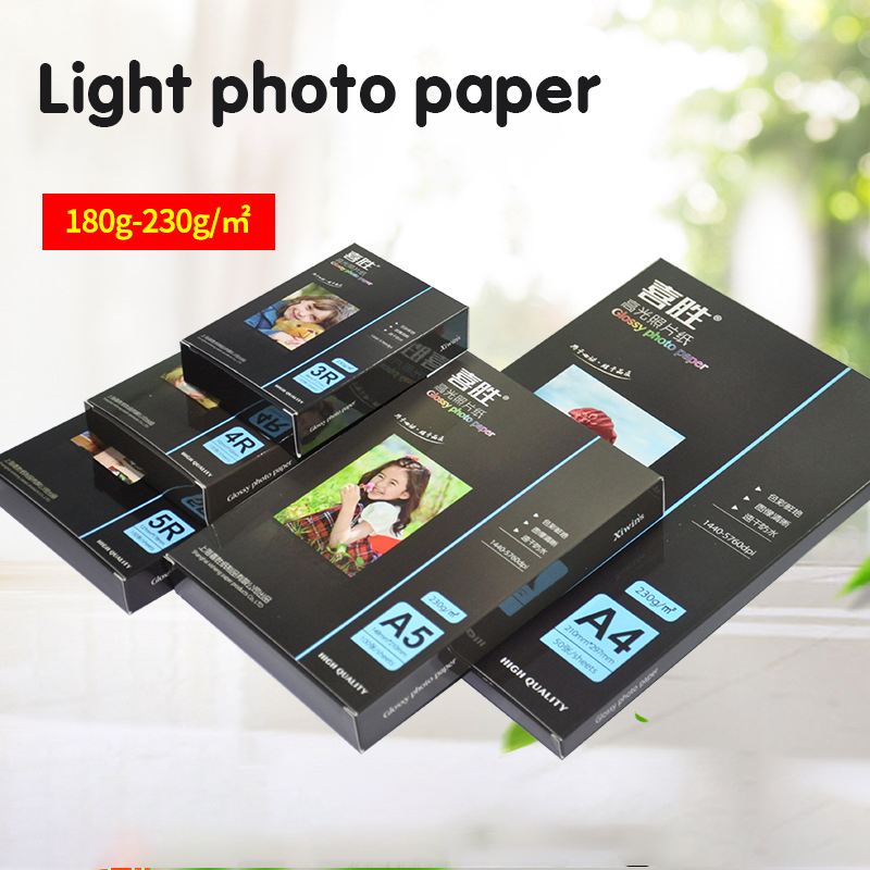 50 Sheets A4 A5 Inkjet Printers With Color Boxed High-gloss Photo Paper Photo Studio Photographer Imaging 230g Printing Paper