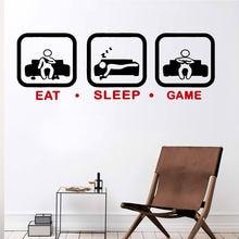 Креативная игра фраза Наклейка на стену гостиная Съемная роспись