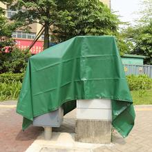 650g Outdoor Green Waterproof Canvas Rainproof PVC Tarpaulin Tent Cloth For Truck Domestic Delivery