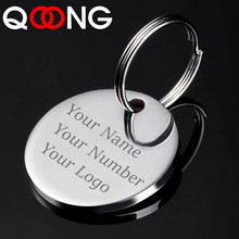 QOONG Custom Engraved Keychain For Car Logo Name Stainless Steel Personalized Gift Customized Anti-lost Keyring Key Chain Ring
