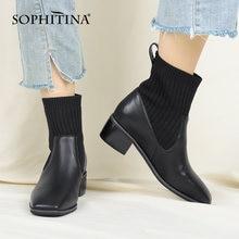 Sophitina/Женская обувь; Модные элегантные кожаные высококачественные